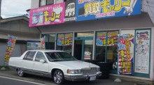 $秋田市クリーニングの洗い屋キャリー&リサイクルのReキャリーの全力疾走ブログ