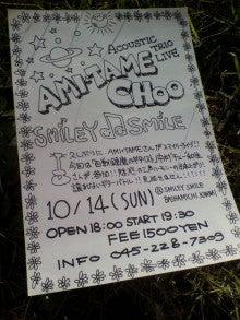 SMILEY SMILE のブログ-2012100116230000.jpg
