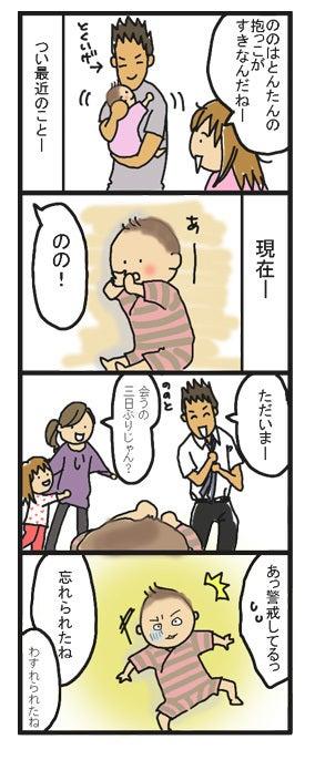 ☆メメマミのつぼ☆