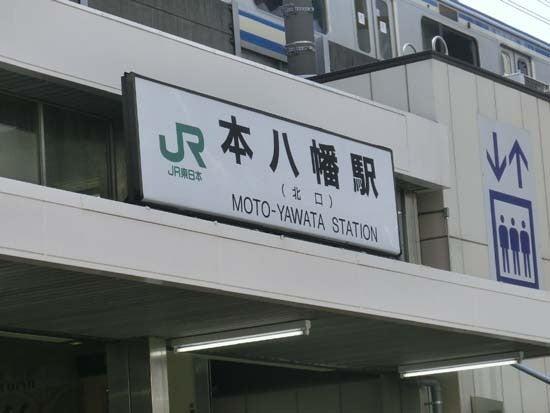 大盛上等!ダイエット挫折日記 in 札幌