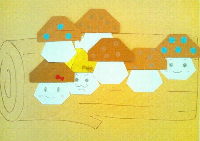 ハート 折り紙:折り紙 きのこ 折り方-ameblo.jp