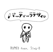 $Sing-O(シングオー)オフィシャルブログ「叩き上げのSOUL!」Powered by Ameba-image