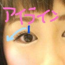 おかもとまりオフィシャルブログ Powered by Ameba-IMG_6105.jpg