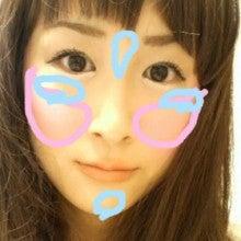 おかもとまりオフィシャルブログ Powered by Ameba-IMG_3421.jpg