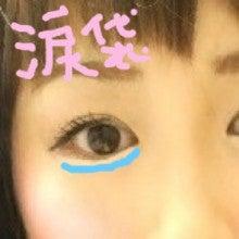 おかもとまりオフィシャルブログ Powered by Ameba-IMG_2041.jpg
