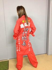 桐谷美玲オフィシャルブログ「ブログさん」by Ameba-IMG_9332.jpg