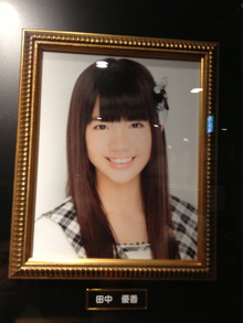 $青はやっぱり?あおいー! <HKT48 あおいたんこと本村碧唯さん応援ブログ>-image