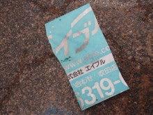 $大阪 海さくら 事務局のブログ