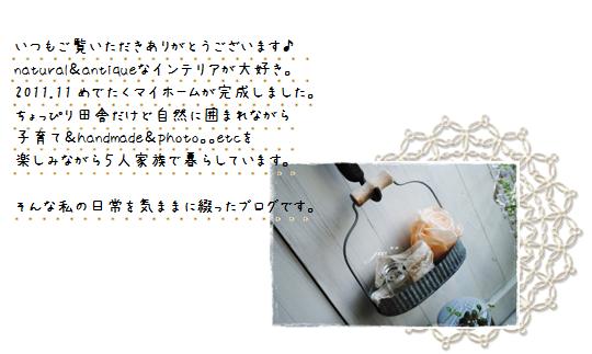 *J style~ハンドメイドな日々~*