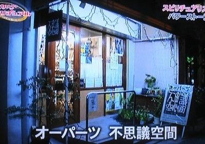 話してSukatto(スカッと)!!