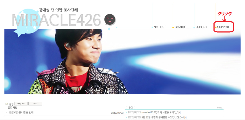 Daesung Holic-3