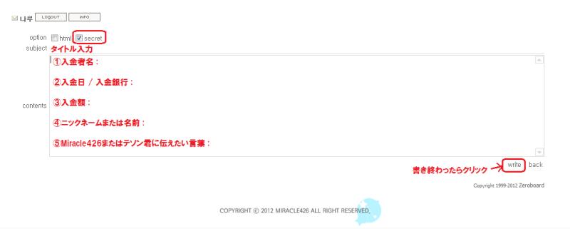Daesung Holic-5