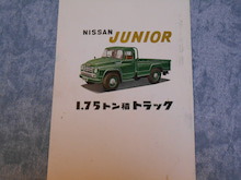 $1959PORSCHE356Aのブログ-案内状表紙