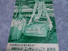 $1959PORSCHE356Aのブログ-グラフ表紙