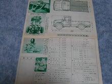$1959PORSCHE356Aのブログ-グラフ裏面