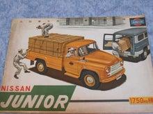 $1959PORSCHE356Aのブログ-1957年5月版表紙