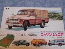 $1959PORSCHE356Aのブログ-61年簡易