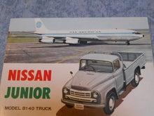 $1959PORSCHE356Aのブログ-60年英文