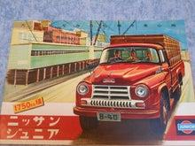 $1959PORSCHE356Aのブログ-56年本表紙