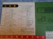 $1959PORSCHE356Aのブログ-56年スペック