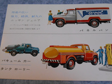 $1959PORSCHE356Aのブログ-60年1中