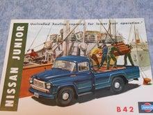 $1959PORSCHE356Aのブログ-58年英文
