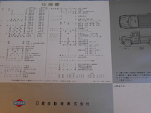 $1959PORSCHE356Aのブログ-60年スペック