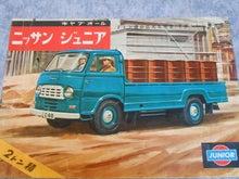 $1959PORSCHE356Aのブログ-58キャブオール