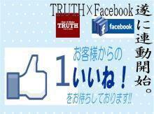 $Hair&Make TRUTH亀有店オフィシャルブログ