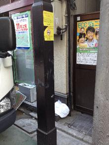 コンビニ跡地店がまた閉店!|ふつーの暮らし