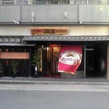 メール会員サービス:熊本FUSION CLUB(フュージョンクラブ)