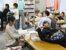 浄土宗災害復興福島事務所のブログ-20121003高久第1④