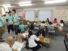 浄土宗災害復興福島事務所のブログ-20121003高久第1①