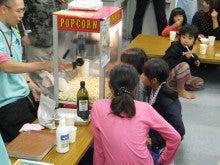 浄土宗災害復興福島事務所のブログ-20121003高久第1②