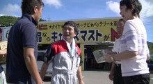 飛行船のブログ-村岡2