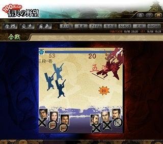 無料ブラウザゲーム-100万人の信長の野望 MMOSLG 戦国合戦ゲーム