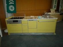 アウトレット・リフォーム(キッチン、バス、洗面台などアウトレット建材販売)     スタッフのブログ