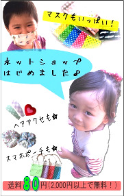 *mojaco*(モジャコ) ~hand made shop~
