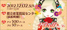 $*ゆずっこ*Dreaming deco JEWEL*