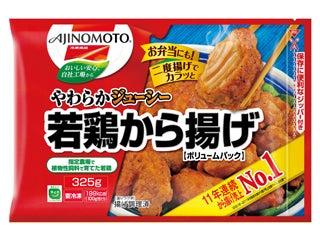 目指せ!商品開発への道!!
