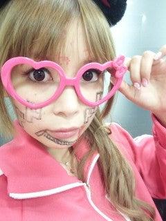 中川翔子 オフィシャルブログ Powered by Ameba-2012100400180004.jpg