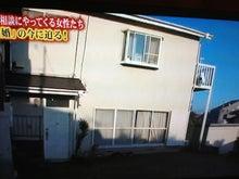 法律でメシを食う30歳のブログ~露木幸彦・公式ブログ~-怖い女5