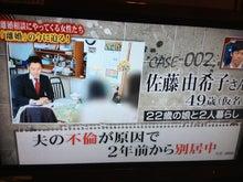 法律でメシを食う30歳のブログ~露木幸彦・公式ブログ~-怖い女21
