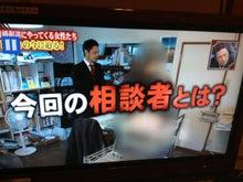 法律でメシを食う30歳のブログ~露木幸彦・公式ブログ~-怖い女10