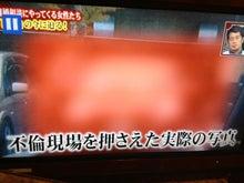 法律でメシを食う30歳のブログ~露木幸彦・公式ブログ~-怖い女31