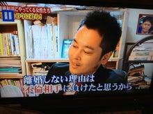 法律でメシを食う30歳のブログ~露木幸彦・公式ブログ~-怖い女32