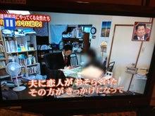 法律でメシを食う30歳のブログ~露木幸彦・公式ブログ~-怖い女13