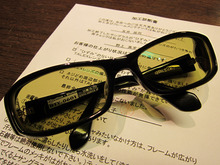 Hikkyの釣り奮闘記-20121005-3QbrickBTY0601&イーズグリーン