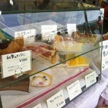 eenie 京都 ケーキと雑貨の店-__.jpg