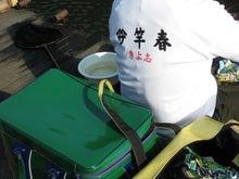 竿春ブログ スペシャルフルバージョン!!!